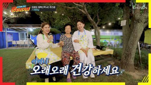 ♬'어머님' 대한민국 어머니들 사랑합니다~♥