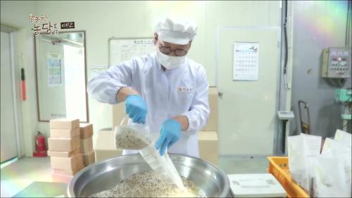농부과학자 이동현 씨의 우리 쌀로 농업의 희망을 찾다_영농한 농담 4회 예고
