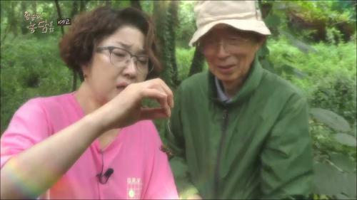 성재모 씨의 불광불급 36년 신비의 버섯을 만나다!_영농한 농담 9회 예고
