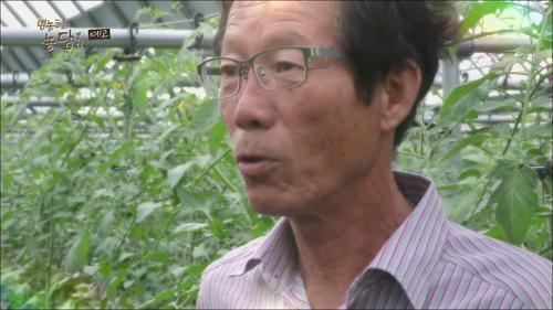 40여 년 잡초사랑! 친환경 농법에 인생을 담다_영농한 농담 15회 예고