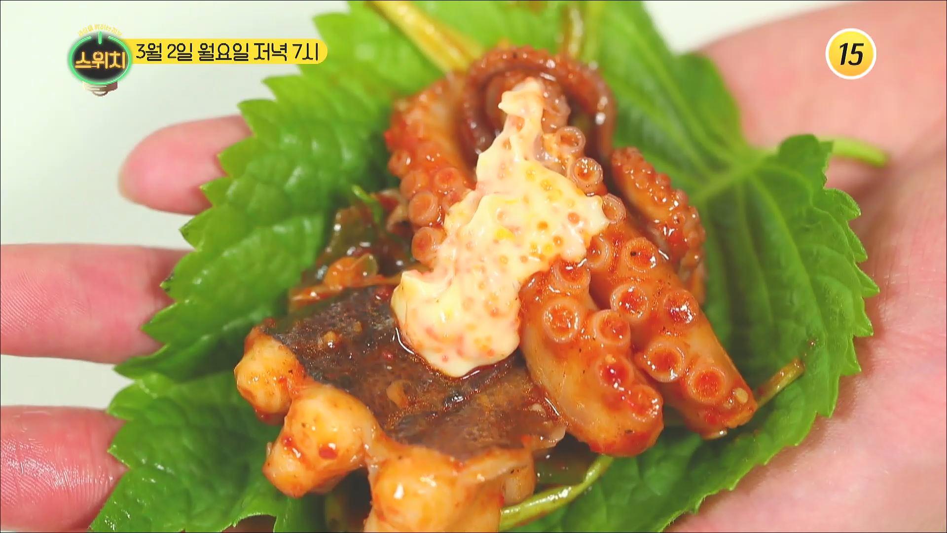 집에서 천호동 맛집을 즐길 수 있다?!_스위치 34회 예고  이미지