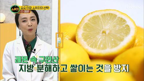 요요현상 타파♨ 레몬·마늘·시서스 분말