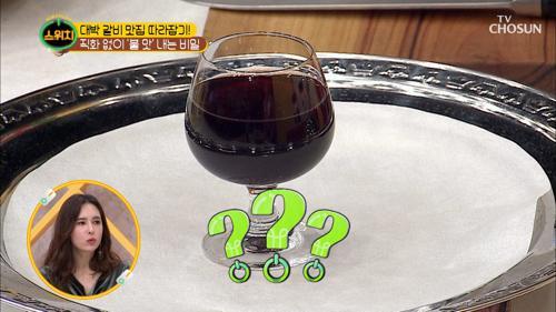 《고기♡와인》 맛뿐만 아니라 영양도 좋은 조합?
