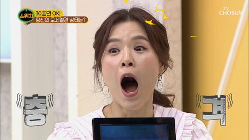 염증 상태?! 모세혈관의 상태에 충격 받은 김지선..