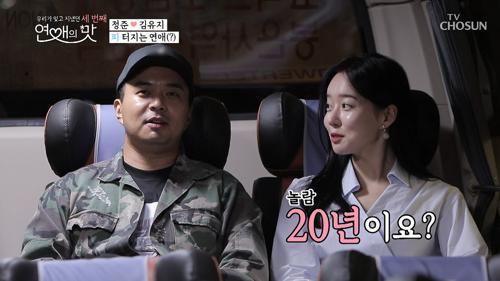 """""""아조씨...40살 이에요?"""" 피? 터지는 연애 시작 ^3^"""