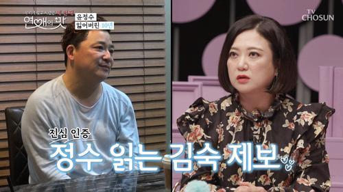 """잃어버린 10년 ㅠ_ㅠ (진심) """"진짜 결혼하고 싶다.."""""""