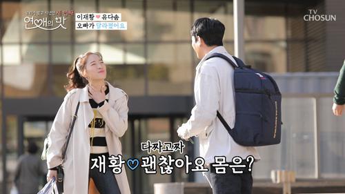 최초 1박2일 여행(⌾0⌾) 집돌이 여행기 with 다솜
