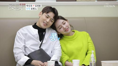 ✧세상 달콤한 문진✧ 정원 전용 맞춤 어깨 ^ㅁ^