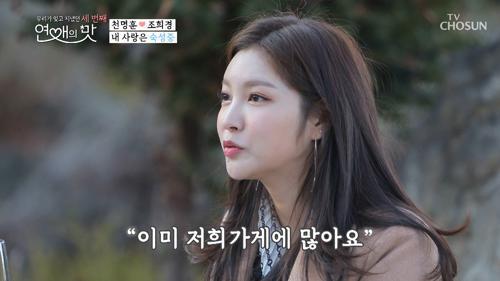 사랑해! 희경아! 레쓰기릿♡ 오빠 없인 못살아영(?)