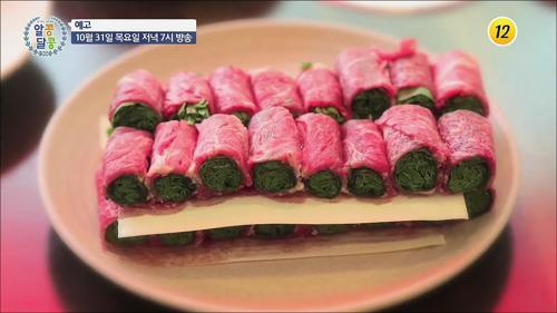 불판 위에 피어난 선홍빛 소고기의 향연_알콩달콩 3회 예고