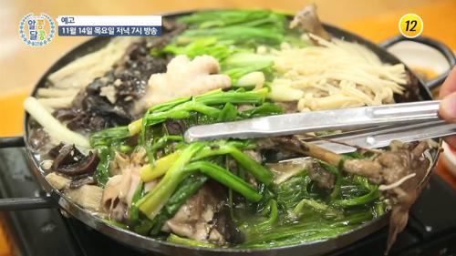 기운 불끈나는 경기도 양주의 맛!_알콩달콩 5회 예고