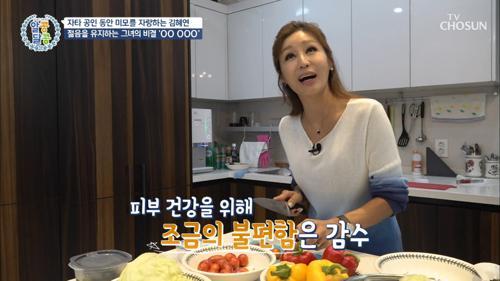 젊음 유지하는 김혜연의 『이것』 먹는 습관
