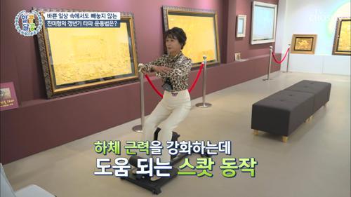 갱년기 잊고 지내는 '진미령' 일상공개 #광고포함