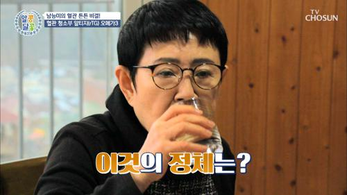 ❛○○○ 오메가3❜ 남능미 부부의 혈관 건강 비결✓ TV CHOSUN 210107 방송