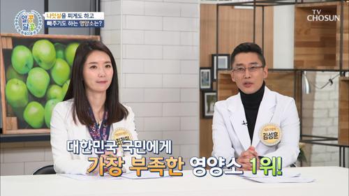 『이것』이 나잇살을 빼준다?! 영양소의 정체는? TV CHOSUN 20210311 방송