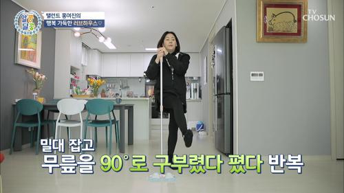'뼈 건강' 사수하는 건강한 생활습관 공개~✧ TV CHOSUN 20210311 방송