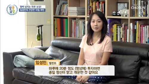 10년 차에도 여전히 신혼 '임성민♡마이클 엉거' 러브하우스 TV CHOSUN 20210318 방송