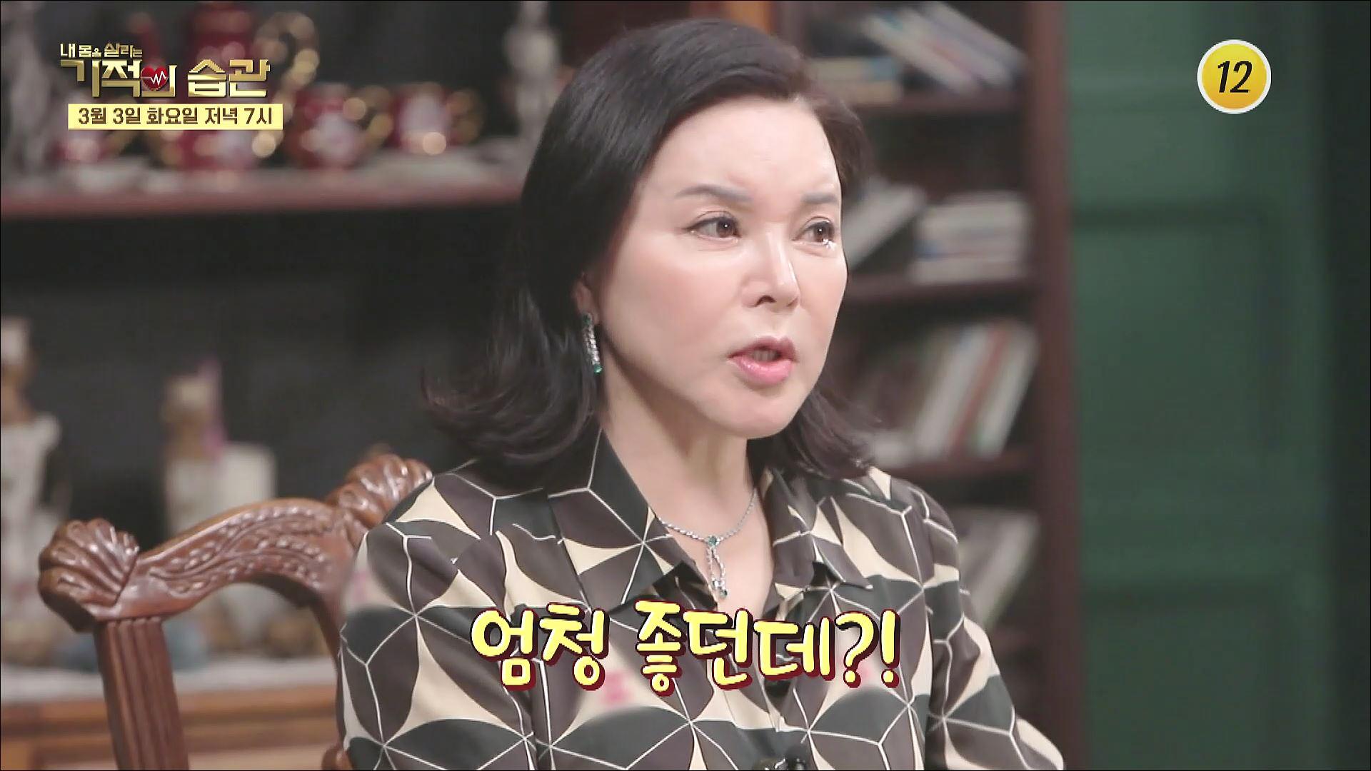 까칠한 그녀 최란을 사로잡은 다이어트 비법!_기적의 습관 17회 예고  이미지