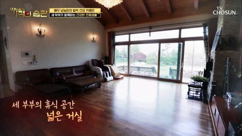 한지붕 세부부가 함께하는 남능미 house♥