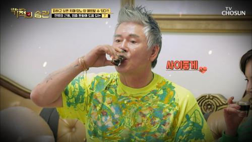 배우 이동준이 통증 잡는 ❛이것❜의 정체는? #광고포함