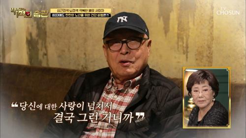 사미자를 위해 데이트 준비한 로맨틱한 남편♥ #광고포함
