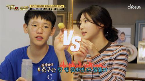 운동인의 자존심 대결⚡ 축구vs골프⚽️🏌🏻  TV CHOSUN 20210112 방송
