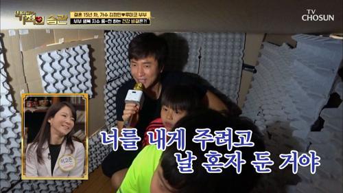 떼창은 기본~ 삼父子가 함께하는 방구석 콘서트🎤 TV CHOSUN 210119 방송