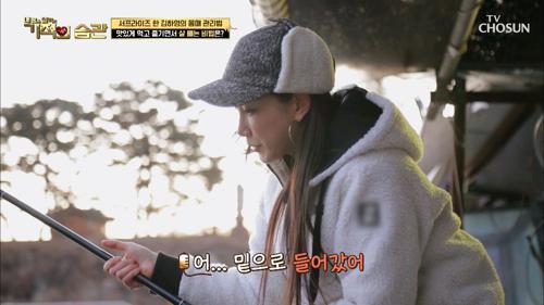 입질이 왔다🎣 낚시 마스터 붕.신 김하영!! TV CHOSUN 210216 방송