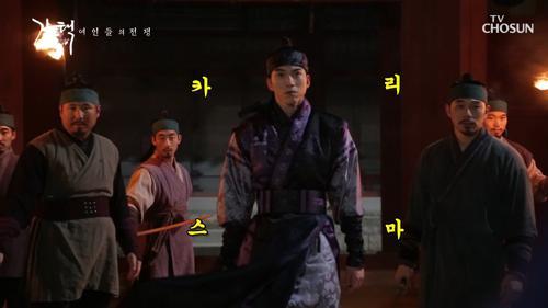 [메이킹] 민규도 인정하는 상우의 모습은!? ★카리스마★