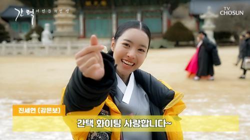 [메이킹] 애틋한 경♡은보 마지막 촬영 인터뷰