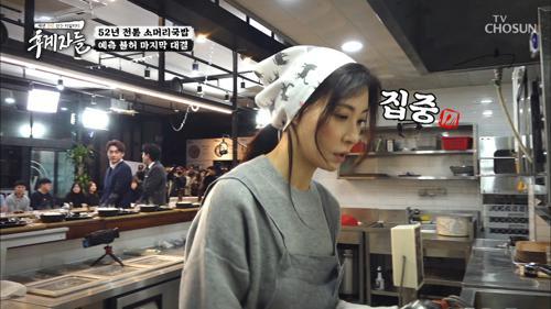 ★역시 에이스 성현아☆ 예.측.불.허 마지막 대결