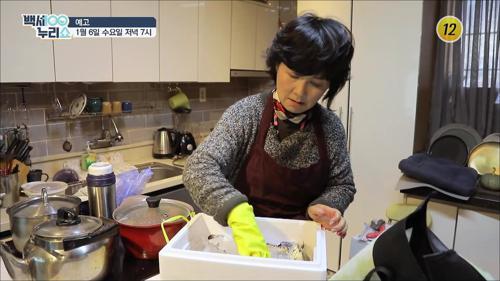 모두가 놀란 김혜정의 건강 점수는?_백세누리쇼 55회 예고  TV CHOSUN 210106 방송