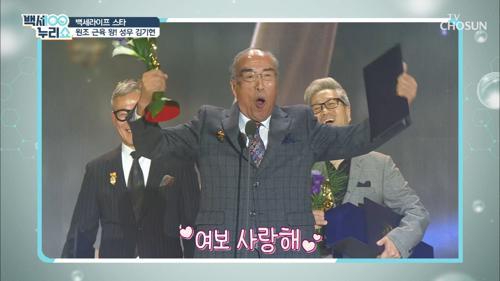 사랑꾼 김기현의 남다른 가족 사랑..♥