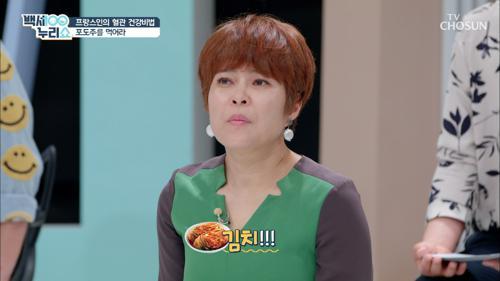 한국인 좋아하는 ▷매운맛◁ 혈관 건강까지 UP(?)