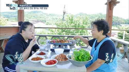 이경애 건강 챙기는 '자연밥상' 大공개
