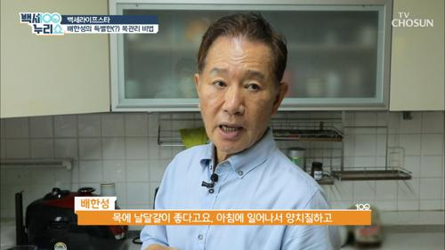 목소리에 도움 된다는 '날달걀' 진실?거짓? #광고포함