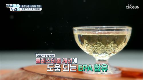 중장년층 혈관 관리 ❛이것❜으로 잡아라! #광고포함