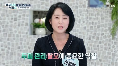 두피 지루피부염 발병 요인은? → '○○○' 부족 #광고포함