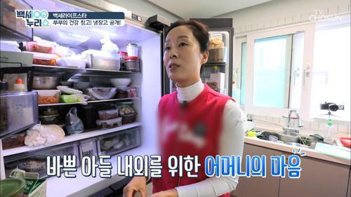 부부 내외를 위한 건강 간식 가득~한 냉장고 #광고포함