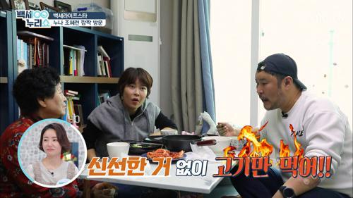 사랑과 정성이 가득한(?) 인스턴트 점심 한상ㅋㅋ TV CHOSUN 20210303 방송