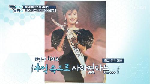 '이제는 안 맞아요' 추억 속으로 사라진 19인치 허리😭 TV CHOSUN 20210421 방송