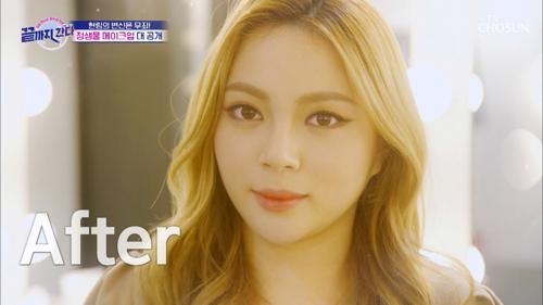 💄정샘물의 터치터치💄 현링의 얼굴 Before & After
