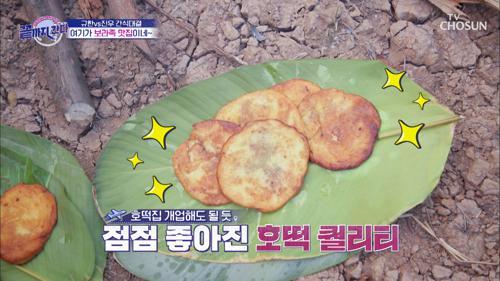 아마존의 아이돌 팬 서비스.mp4 (feat. 호떡·달고나)