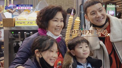 ★속초 시장 대스타★ 주성이 알아보는 상인들