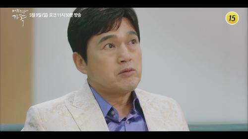 어쩌다 가족 8회 예고 TV CHOSUN 210509 방송