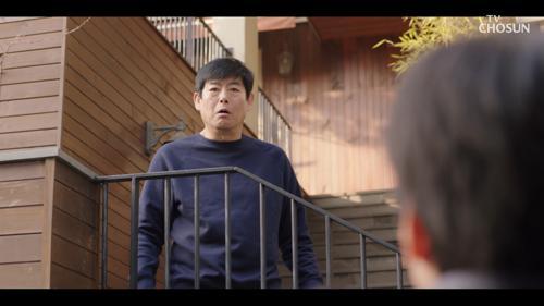 🚨위기의 부부🚨 낯선 남자 등장? '동일' 대노!!