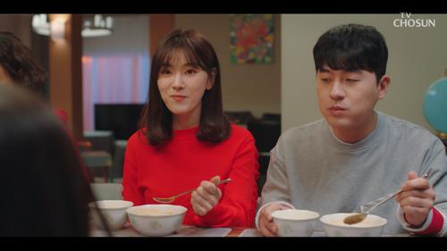 동일이네 NEW 하숙생 신입 승무원 '길은혜'☺  TV CHOSUN 210321 방송