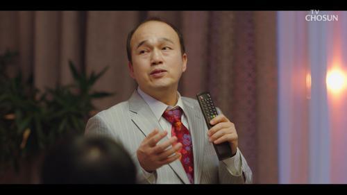 노래하면 광규♬ ✧트롯 진을 꿈꾸는 노총각✧ TV CHOSUN 210321 방송