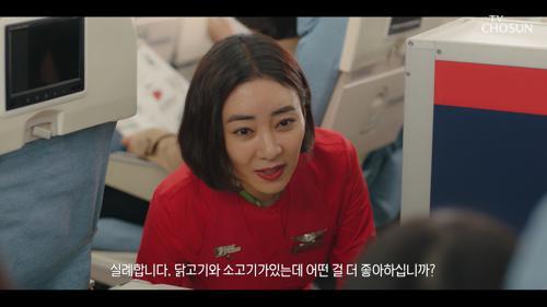 선배미 뿜뿜↗ 영어로 능숙하게 치킨 권유하는 이본 TV CHOSUN 210328 방송