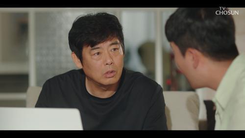 은근슬쩍 들어간 권은빈 짝사랑(?) 상대 호구조사 TV CHOSUN 210502 방송